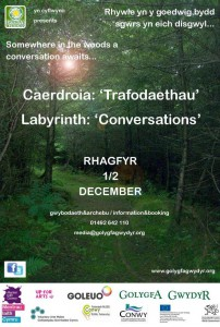 Conversations Labyrinth Caerdroia